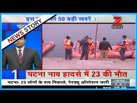 News 50 | Rescue operation continues on boat incident in Patna by NDRF