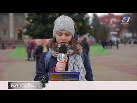 TV-4: Тернопільська погода на 17 грудня 2017 року