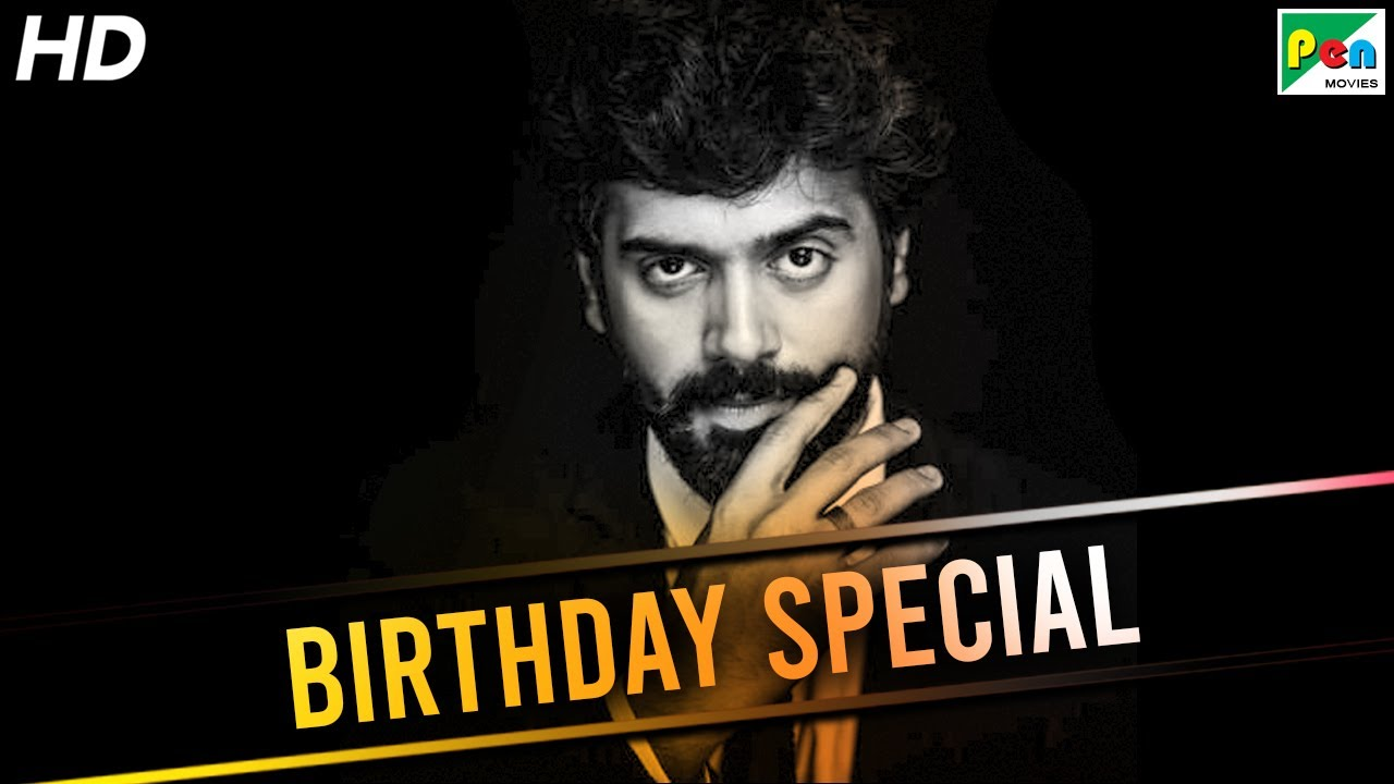 Ashwin Kakumanu Best Scenes | Birthday Special | Ek Nayi  Paheli Hindi Dubbed Movie