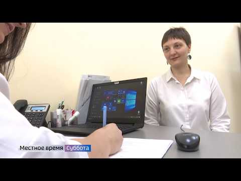 Реконструкция тазового дна Эс Класс Клиник Воронеж