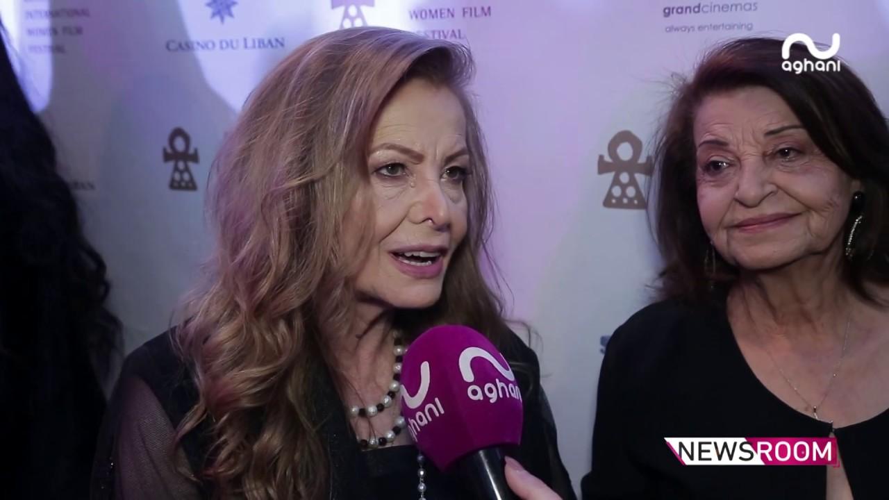 وفاء طربيه مكرّمة في مهرجان سينما المرأة: دور الأم لازم شخصيتي منذ المراهقة!