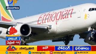 157 People Dead | in Ethiopian Airlines Flight Crash