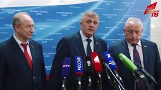 «День чекиста, памятник Дзержинскому, рост протестной волны, власть закручивает гайки»