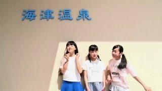 ジャズと子どもたちの桑名映画「クハナ!」 http://kuhana.jp/ 海津温泉 ...