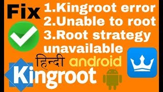 Fixed kingroot error-unable to root-root strategy unavailable-Root With Kingroot almost any Android