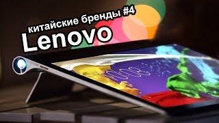 видео COMY   История развития рынка китайских мобильных телефонов