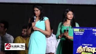 Anandhi and Manisha Yadav at Trisha Illana Nayanthara Audio Launch