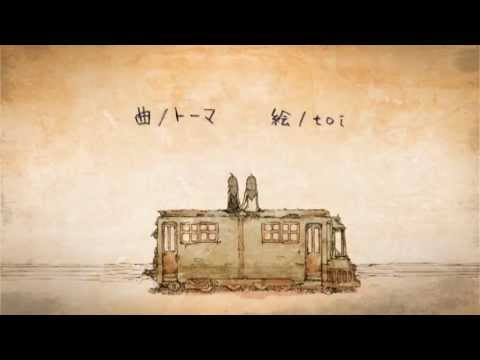 Клип 花たん - オレンジ