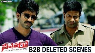 Neevevaro Movie B2B Deleted Scenes | Aadhi Pinisetty | Taapsee | Ritika Singh | Kona Venkat