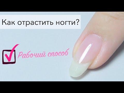Натуральные длинные ногти видео