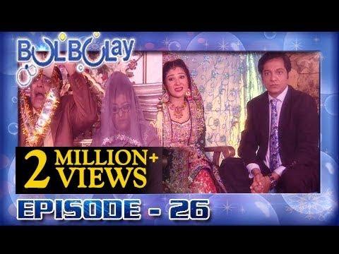 Download Bulbulay Ep 26 - Shadi Mubarak