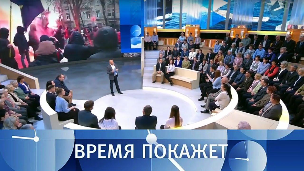 Военная политика Киева. Время покажет. Выпуск от 26.11.2018