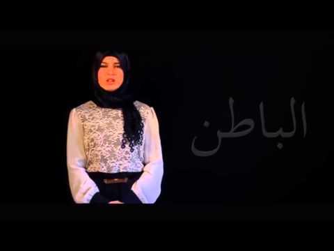 Ilma علم Plojovic   Esma ul Husna 99 Names of Allah  99 Allahovih imena