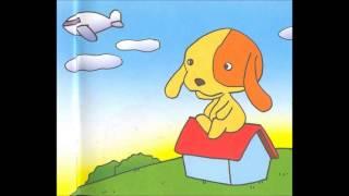 Loso - หมาเห่าเครื่องบิน