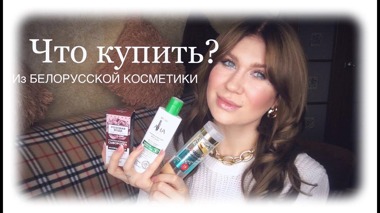 Что купить алании из косметики косметика novosvit купить в интернет магазине