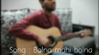 Arijit Singh | Bolna - Kapoor & Sons | by Prabuddh Pandey