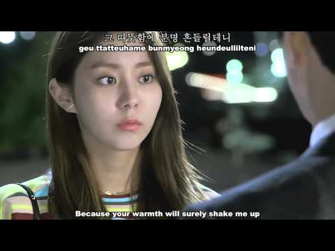 Acoustic Collabo - Don't Do That (그러지마요) MV (High Society OST)[Eng Sub + Rom + Hangul]