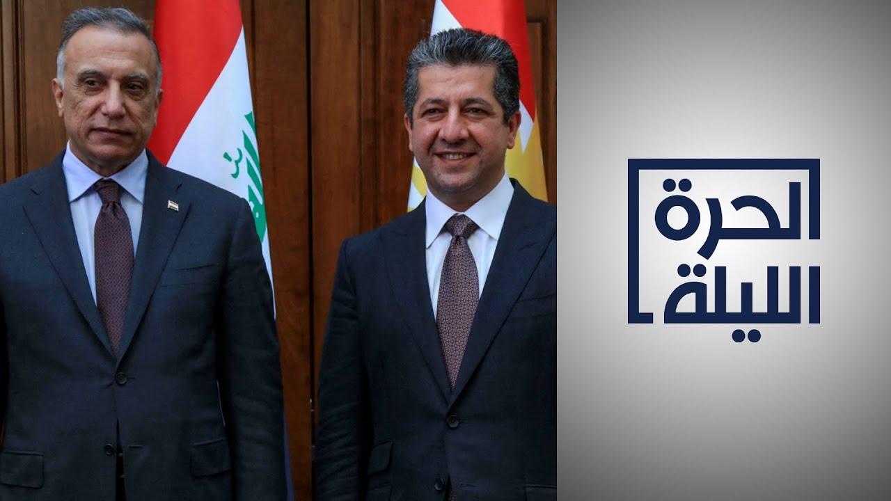 أذرع إيران.. عائق أمام التنسيق الأمني بين حكومتي أربيل وبغداد