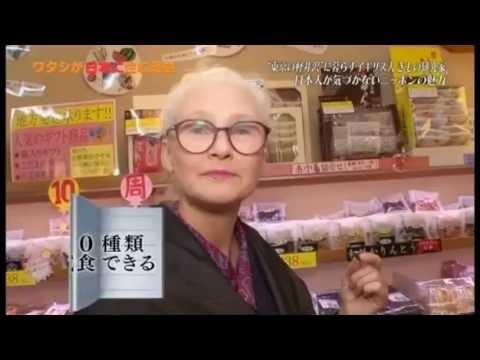 私が日本に住む理由 Watashi Ga Nihon Ni Sumu Riyuu Part 2
