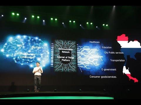 ชมคลิปฉบับเต็ม! งาน Digital Intelligent Nation 2018 ตื่นรับโลกดิจิทัล สร้างบิ๊กดาต้า เข้าถึง IoT