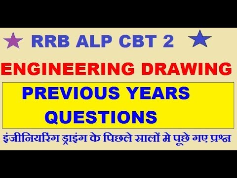 ALP CBT 2 ENGINEERING DRAWING PREVIOUS YEARS QUESTIONS PAPER|ENGINEERING DRAWING MOST IMP QUESTIONS