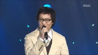 김동률의 포유 - Opening, 오프닝, For You 20060105