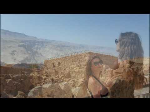 Shema Israel - Acoustic - Yaël Mendel & Eric Francavilla
