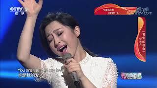 《天天把歌唱》 20191104  CCTV综艺