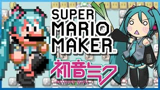 Repeat youtube video Hatsune Miku: Ievan Polkka in Super Mario Maker