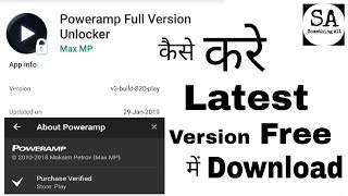 How to download and install Poweramp full version unlocker for free