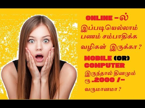 Sebosa Software services - ONLINE JOBS IN COIMBATORE