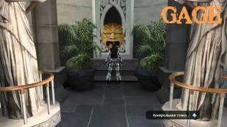 Tomb Raider: Legend (Поместье Крофт) Полное прохождение