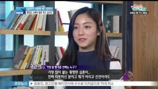 [Y-STAR] Kang Minah interview ([남자가 사랑할 때] 강민아, '황정민 선배와 멜로 찍고 싶어요!')