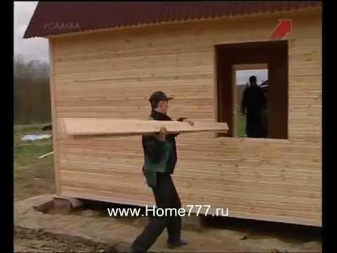 Прайс лист на отделку деревянного дома Стоиость работ
