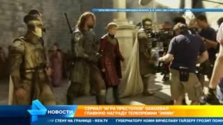 Премию  Эмми  за лучший драматический сериал вручили  Игре престолов