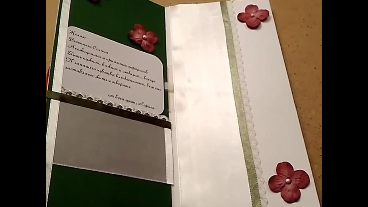Заказать музыкальную открытку со своей мелодией москва, деко открытка