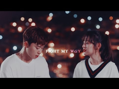fight for my way // perfect