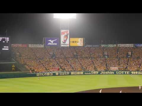 阪神タイガース チャンス襲来 甲子園球場(2017.7.7)