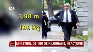 Dosar de politician - Ministrul anonim al guvernului Ponta - Mihai Tudose
