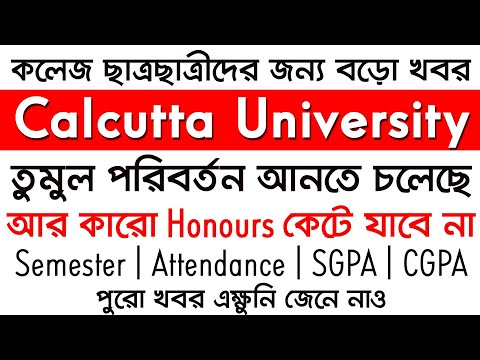 Calcutta University New Rules & Regulations | Calcutta University Semester System