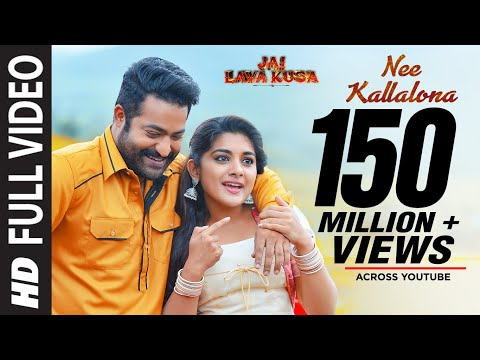 nee-kallalona-full-video-song-|-jai-lava-kusa-songs-|-jr-ntr,-raashi-khanna,-dsp-|-telugu-songs-2017