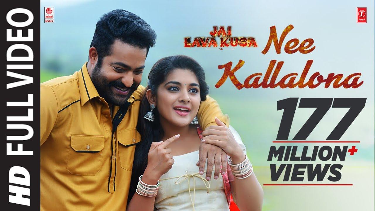 Telugu songs videos hd