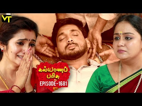 Kalyana Parisu Tamil Serial Latest Full Episode 1681 Telecasted on 12 September 2019 in Sun TV. Kalyana Parisu ft. Arnav, Srithika, Sathya Priya, Vanitha Krishna Chandiran, Androos Jessudas, Metti Oli Shanthi, Issac varkees, Mona Bethra, Karthick Harshitha, Birla Bose, Kavya Varshini in lead roles. Directed by P Selvam, Produced by Vision Time. Subscribe for the latest Episodes - http://bit.ly/SubscribeVT  Click here to watch :   Kalyana Parisu Episode 1680 https://youtu.be/8jD3mSpdSIg  Kalyana Parisu Episode 1679 https://youtu.be/9yEhmOpy_kY  Kalyana Parisu Episode 1678 https://youtu.be/510YpxlKGCs  Kalyana Parisu Episode 1677 https://youtu.be/3ZMx-sQIxDg  Kalyana Parisu Episode 1676 https://youtu.be/ZBOglV5c_U4  Kalyana Parisu Episode 1675 https://youtu.be/TkZlBKWzMG4  Kalyana Parisu Episode 1674 https://youtu.be/H8Pc7qt4P14  Kalyana Parisu Episode 1673 https://youtu.be/QMHms7LAcoU  Kalyana Parisu Episode 1672 https://youtu.be/4T5oojKGgiU  Kalyana Parisu Episode 1671 https://youtu.be/Gj6w05tpAj8  Kalyana Parisu Episode 1670 https://youtu.be/SRXxWRwBl_0  Kalyana Parisu Episode 1669 https://youtu.be/RJyg3YC6GkI  Kalyana Parisu Episode 1668 https://youtu.be/iNCv-deZNXc  Kalyana Parisu Episode 1667 https://youtu.be/8CZir248pIk   For More Updates:- Like us on - https://www.facebook.com/visiontimeindia Subscribe - http://bit.ly/SubscribeVT