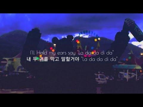 Lennon Stella(레논 스텔라) - La di da [가사해석 /번역/자막]