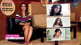 Sunny Leone's Item Song on Nepali Movie Password & Many More | CAFE UNLIMITED