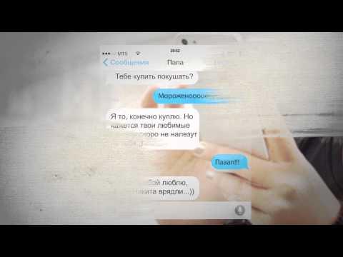знакомства sms ки