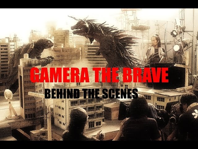 The Making of Gamera the Brave (2006)