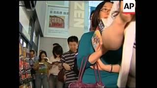 WRAP Japan Potter book launch, US preparations