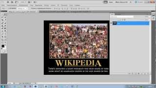 Как сделать демотиватор в фотошопе видеоурок