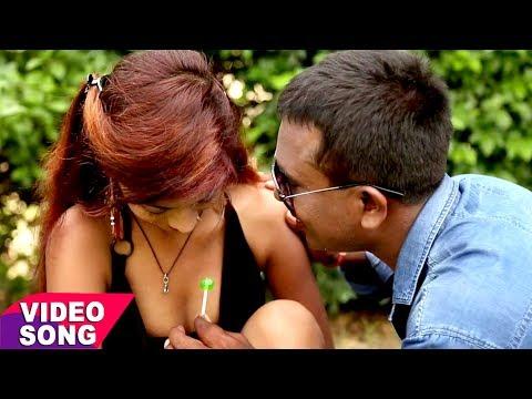 BHOJPURI HIT GANA - लोलीपॉप लागतारु - Jawanee Lollypop - Amit Kumar - Bhojpuri Hit Songs
